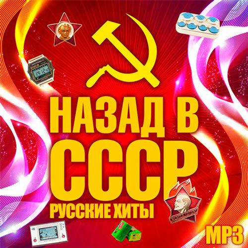 VA- Российские песни  (ретро)