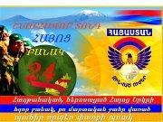 Песни Зарубежных Певцов и Певиц Армянского Происхождения